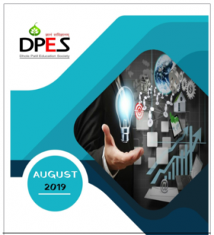 dpes-emag-aug2019