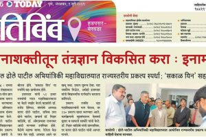 media-coverage-news06